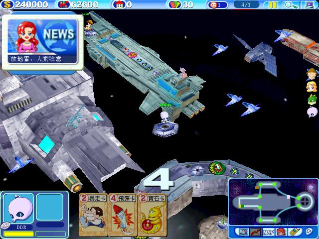 游戏内外:大富翁6中的七大场景 - 单机游戏专题